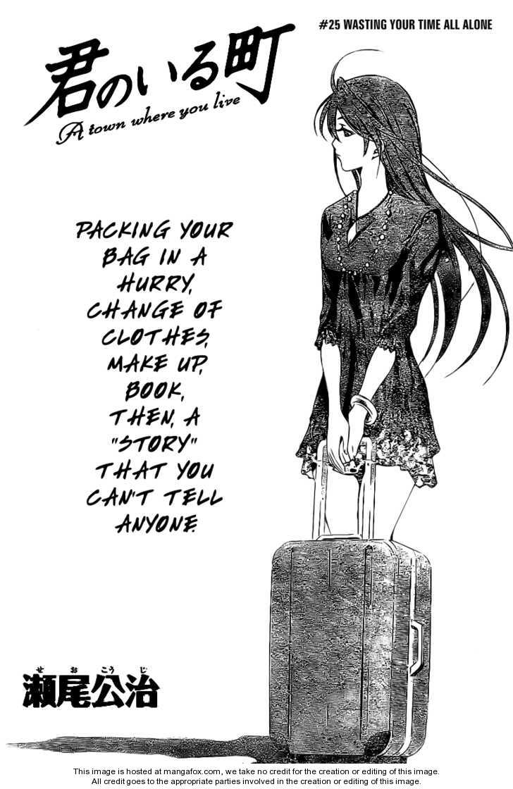 Kimi no Iru Machi 25 Page 2