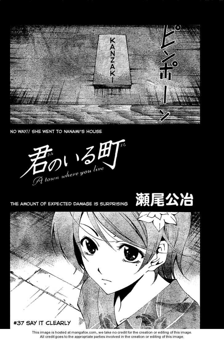 Kimi no Iru Machi 38 Page 2