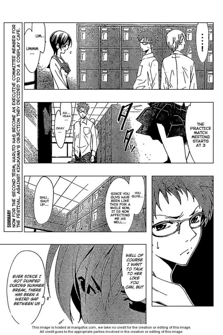 Kimi no Iru Machi 47 Page 3