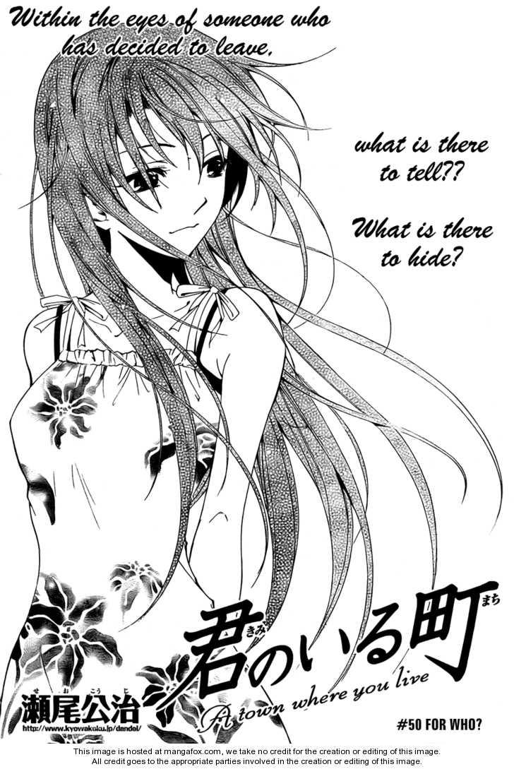 Kimi no Iru Machi 50 Page 2