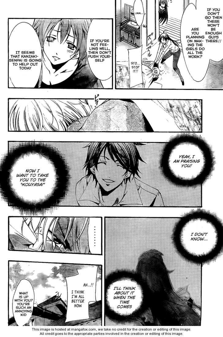 Kimi no Iru Machi 53 Page 2