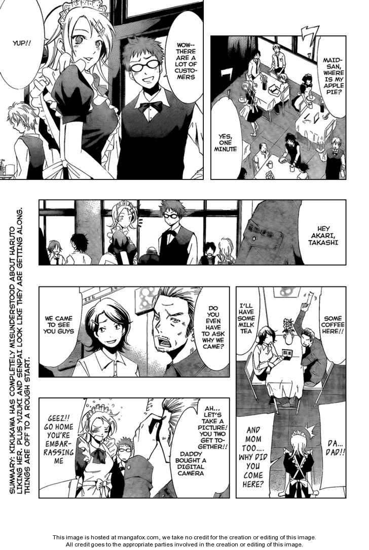 Kimi no Iru Machi 55 Page 3