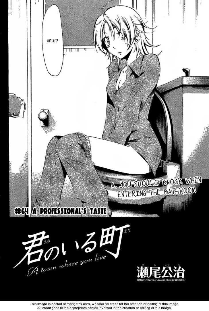 Kimi no Iru Machi 64 Page 2