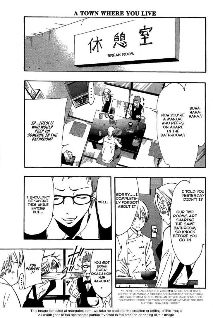 Kimi no Iru Machi 64 Page 3