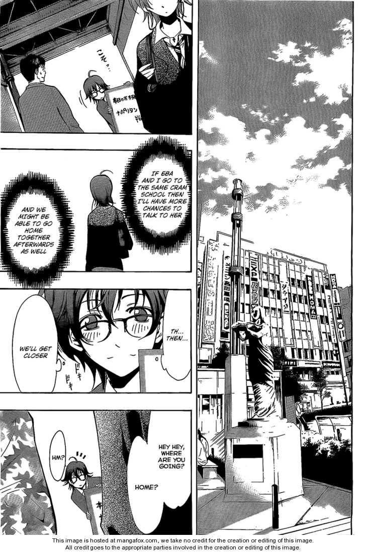 Kimi no Iru Machi 71.5 Page 5
