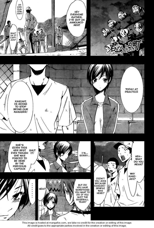 Kimi no Iru Machi 72 Page 1
