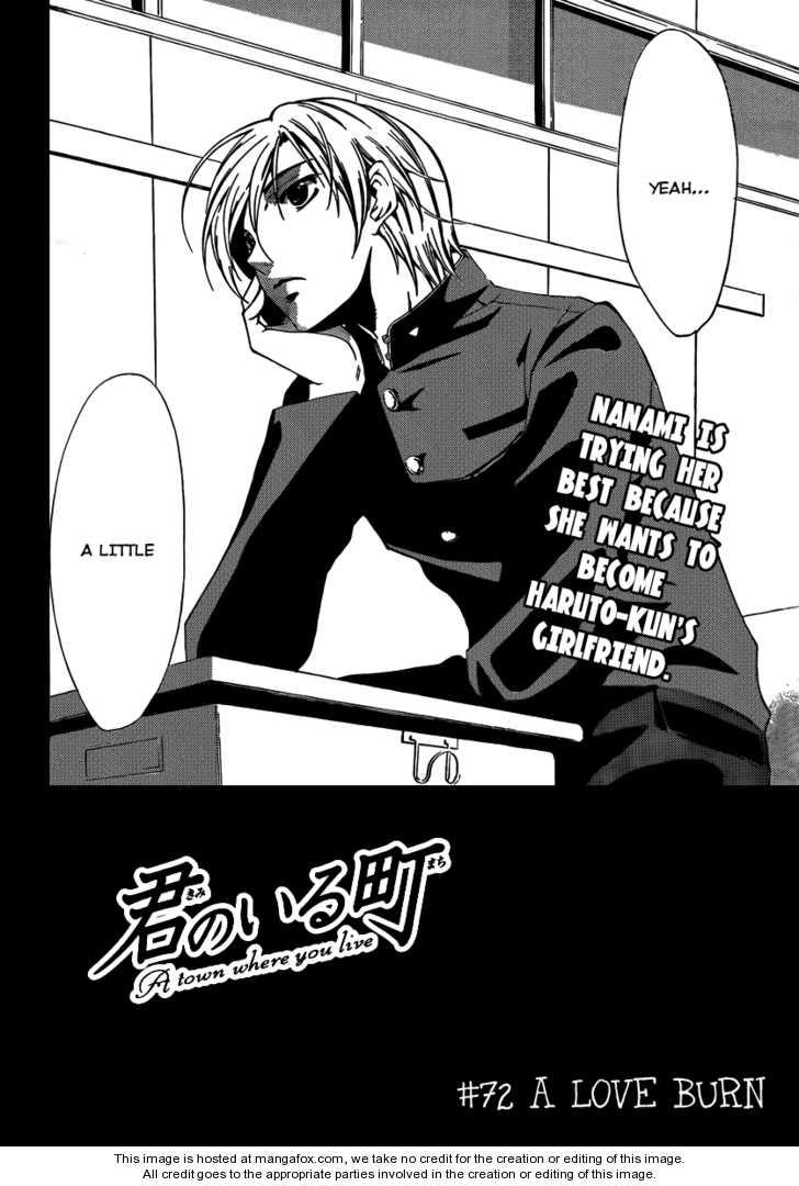 Kimi no Iru Machi 72 Page 2