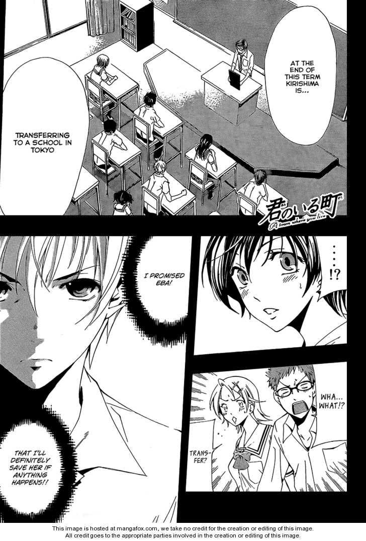 Kimi no Iru Machi 77 Page 1