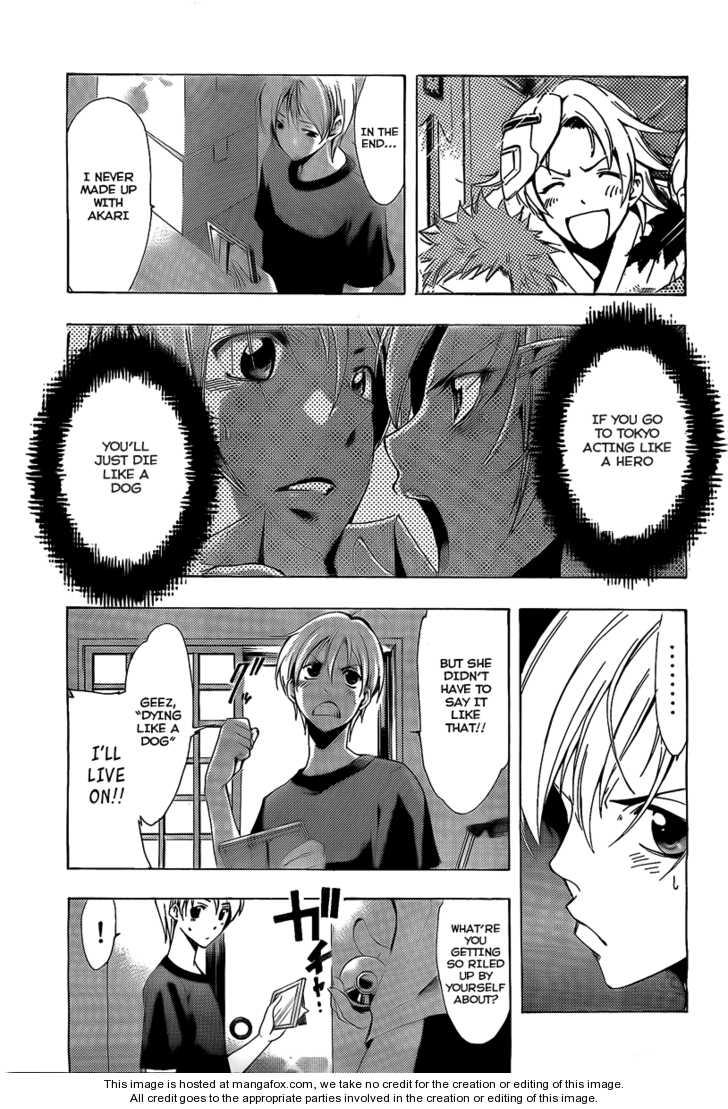 Kimi no Iru Machi 78 Page 3