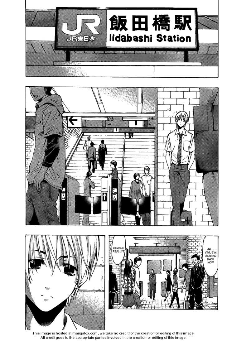 Kimi no Iru Machi 83 Page 5