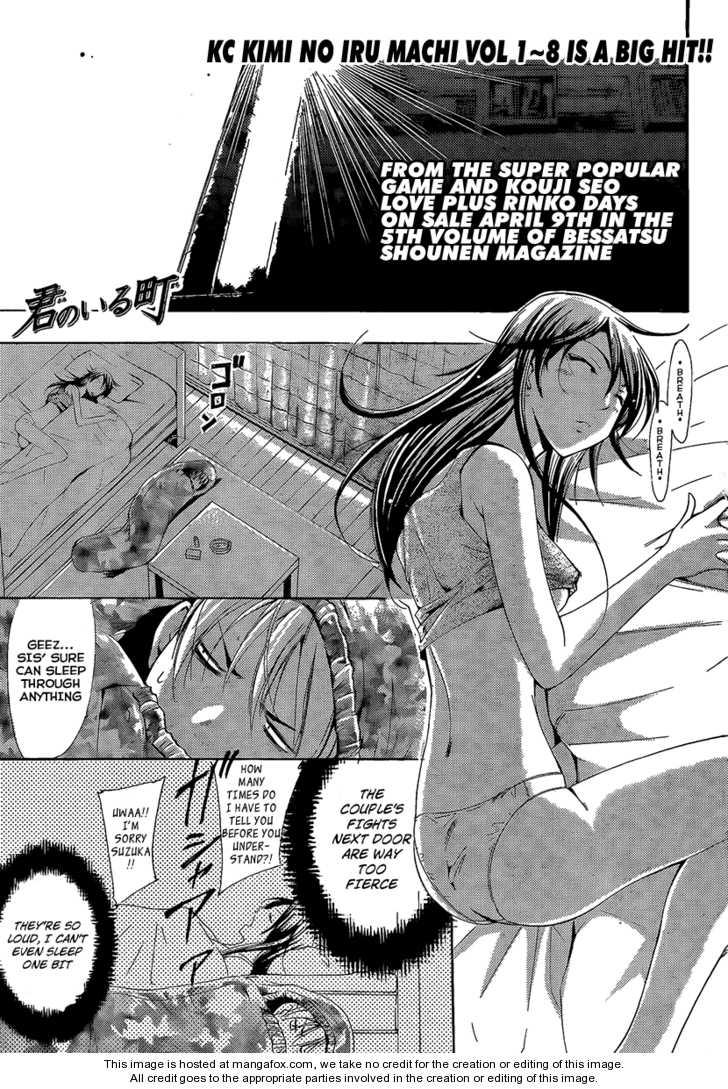 Kimi no Iru Machi 84 Page 1