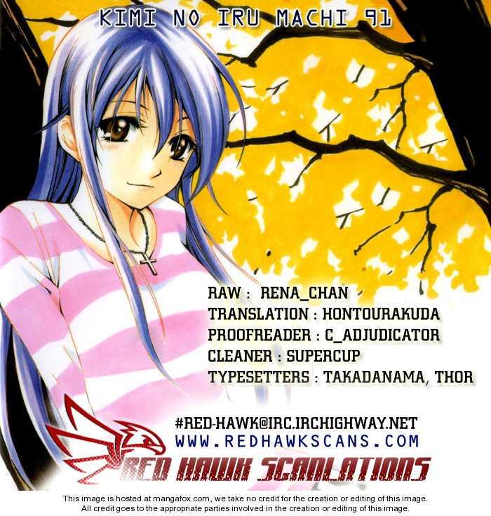 Kimi no Iru Machi 91 Page 1