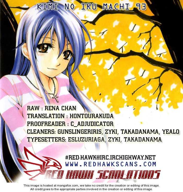 Kimi no Iru Machi 93 Page 1