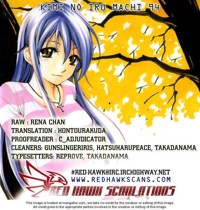 Kimi no Iru Machi 94 Page 1