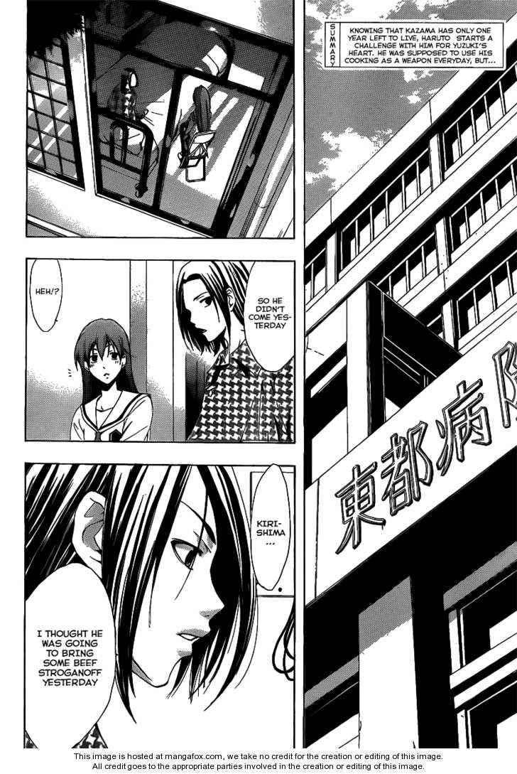 Kimi no Iru Machi 94 Page 3