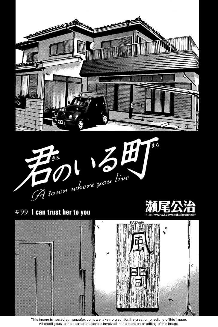 Kimi no Iru Machi 99 Page 3