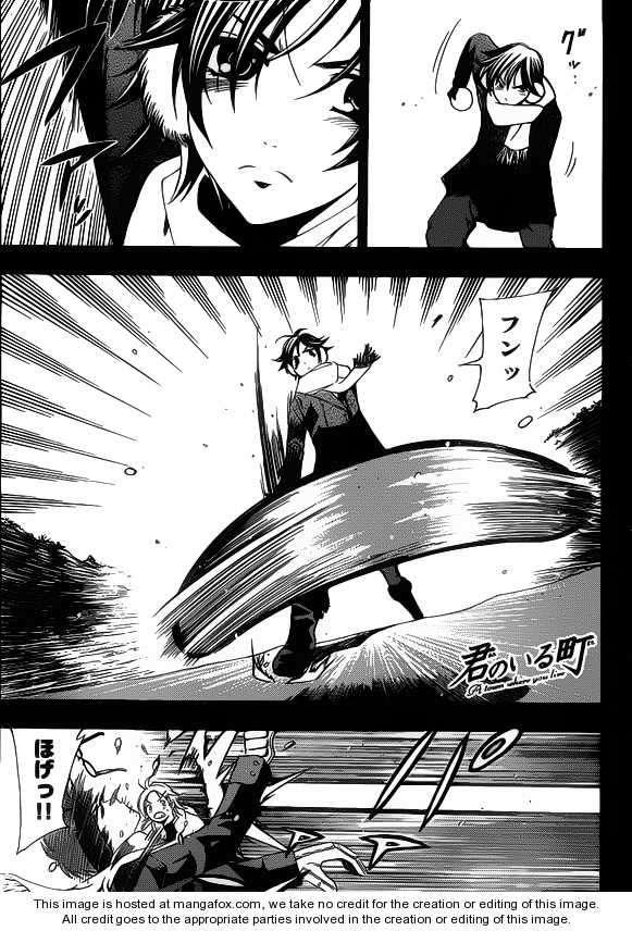 Kimi no Iru Machi 106 Page 2