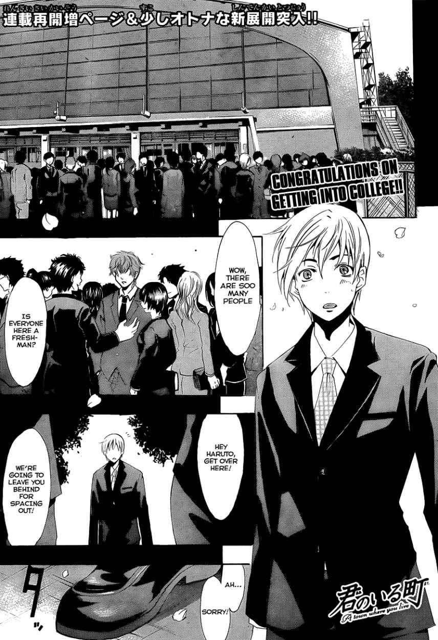 Kimi no Iru Machi 110 Page 2