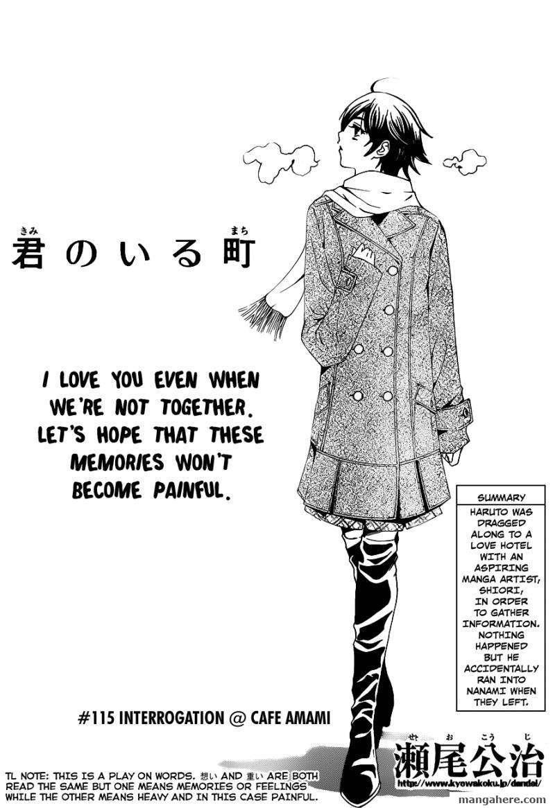 Kimi no Iru Machi 115 Page 3