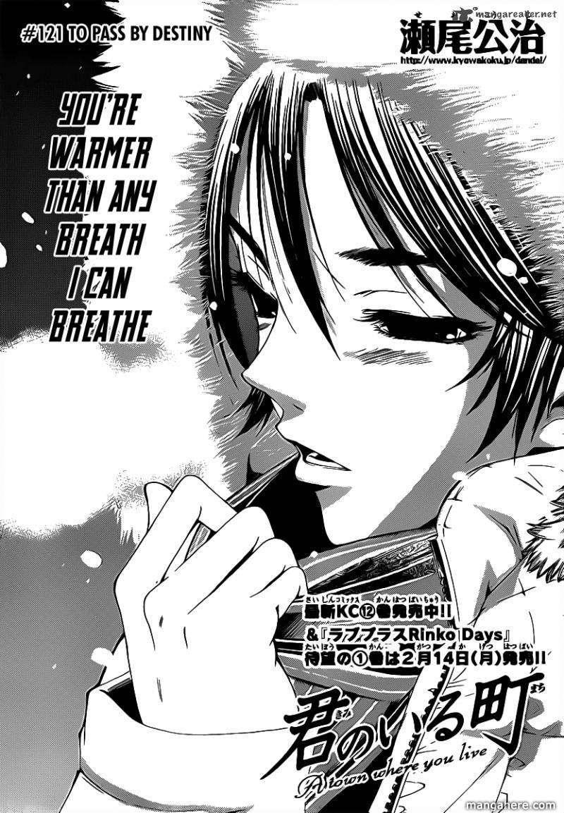 Kimi no Iru Machi 121 Page 1