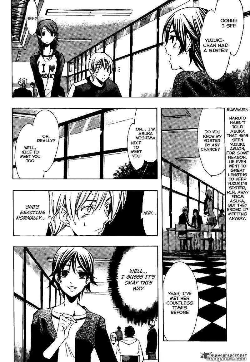 Kimi no Iru Machi 123 Page 3