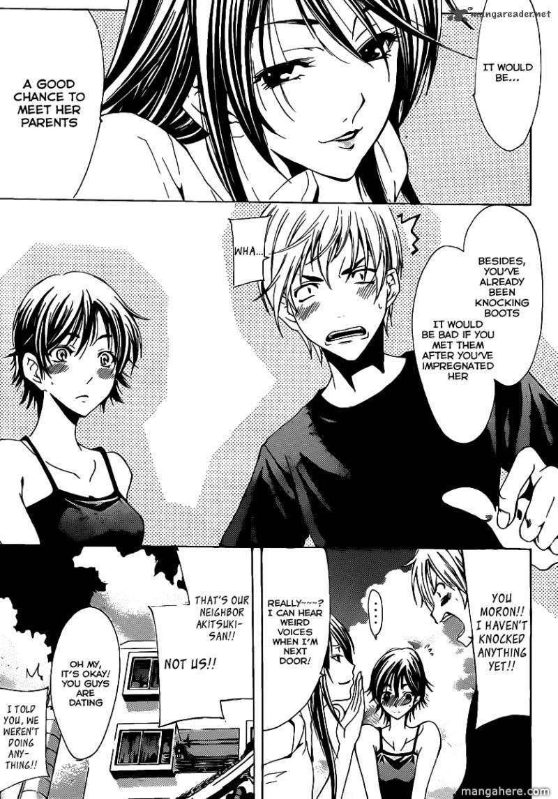 Kimi no Iru Machi 130 Page 4