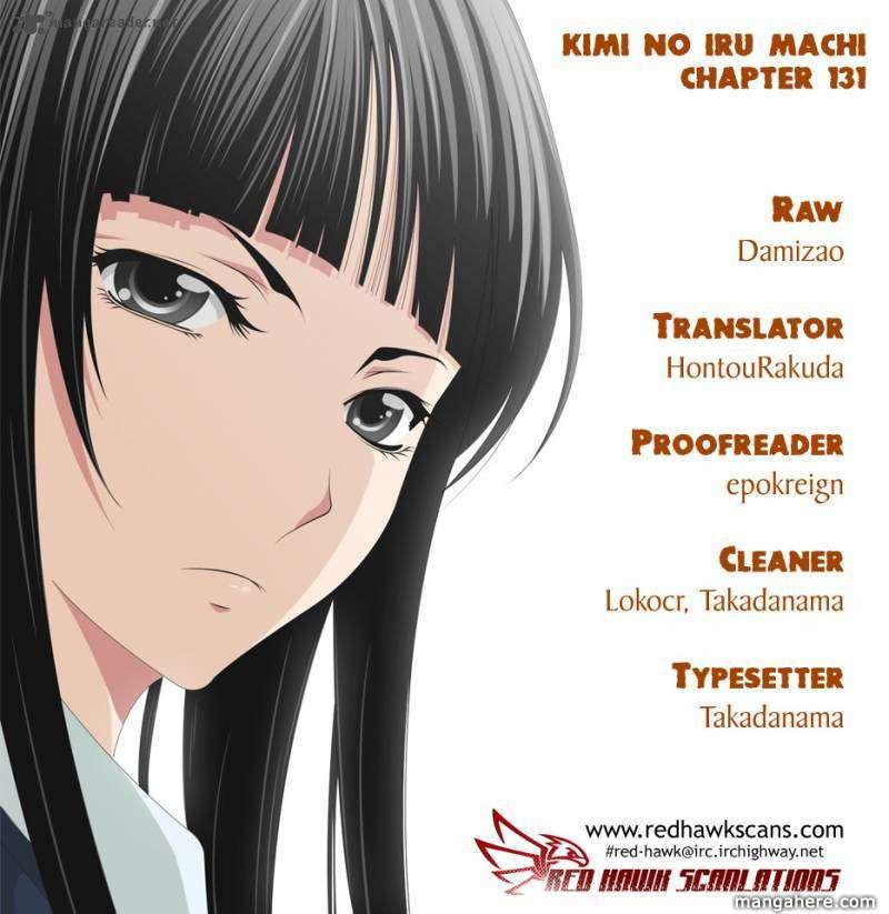 Kimi no Iru Machi 131 Page 1