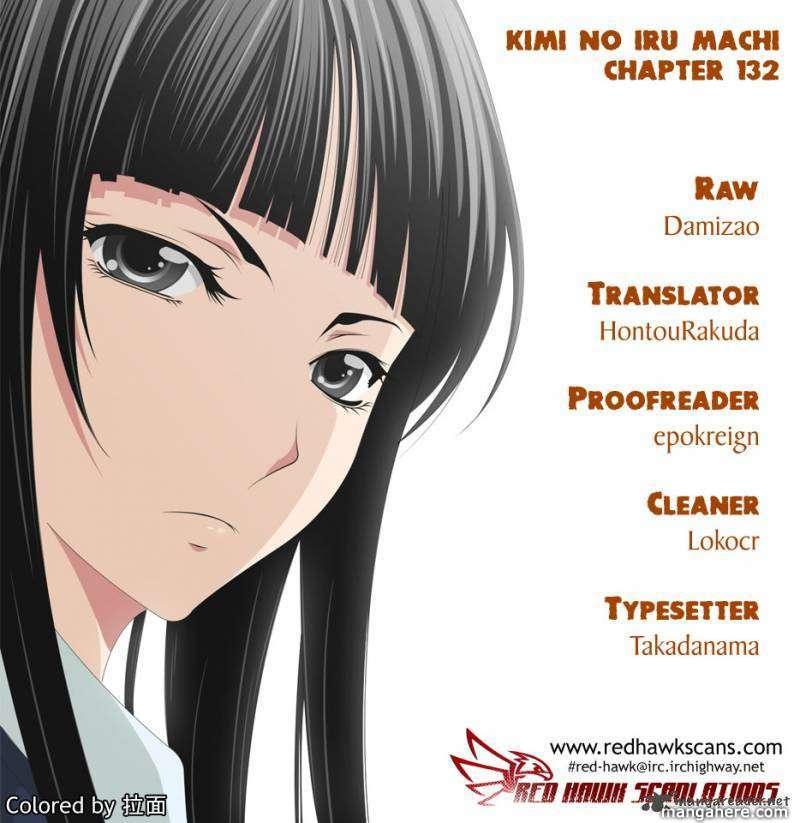 Kimi no Iru Machi 132 Page 1