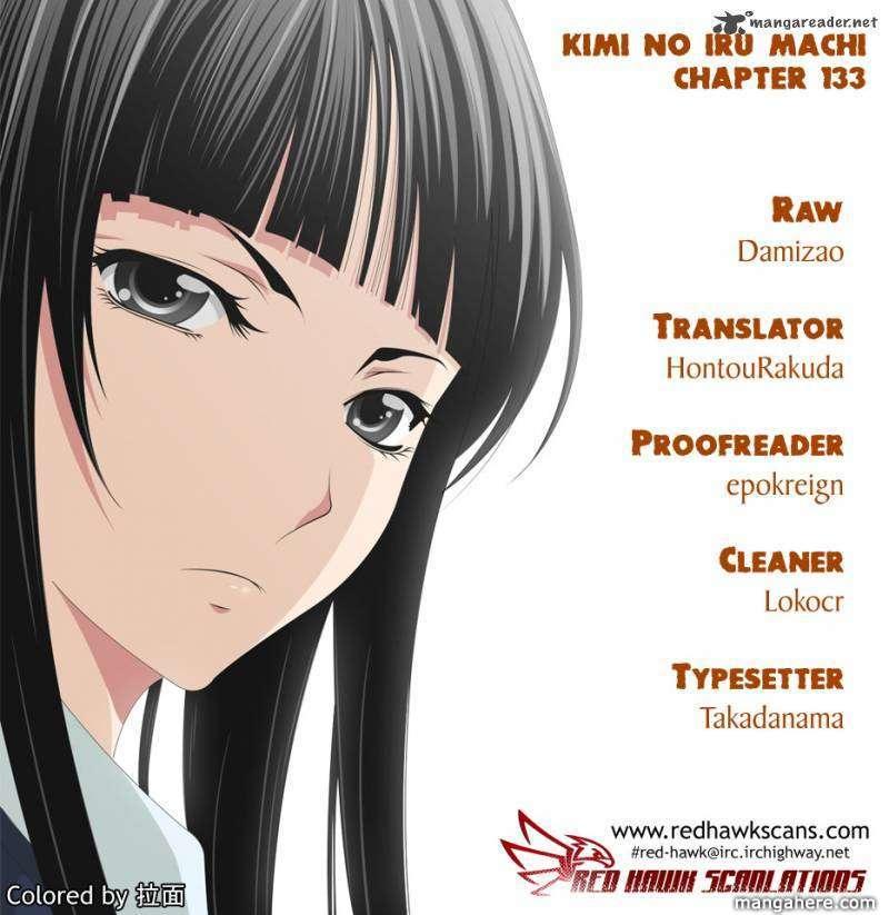 Kimi no Iru Machi 133 Page 1
