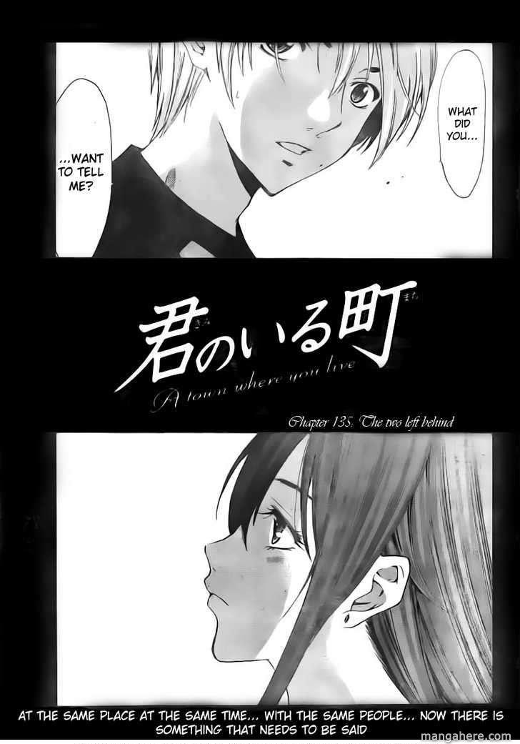 Kimi no Iru Machi 135 Page 2