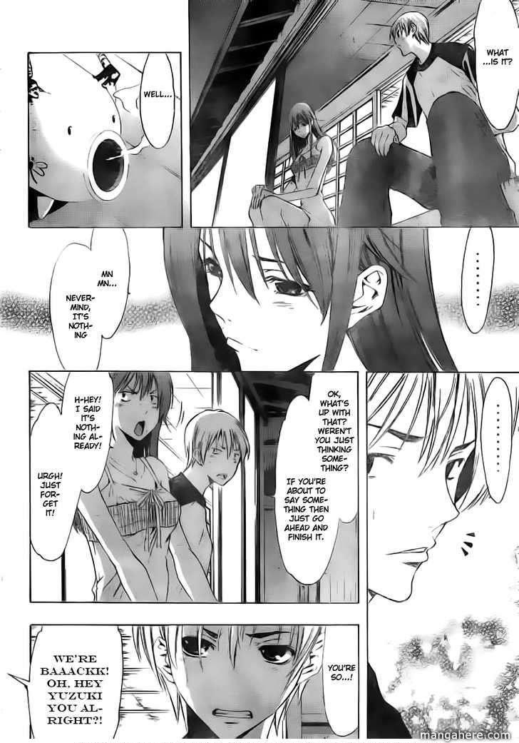 Kimi no Iru Machi 135 Page 3
