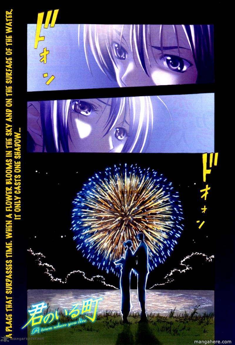 Kimi no Iru Machi 137 Page 1