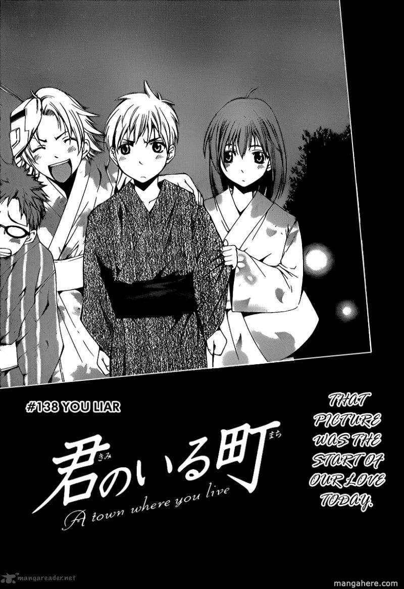 Kimi no Iru Machi 138 Page 2