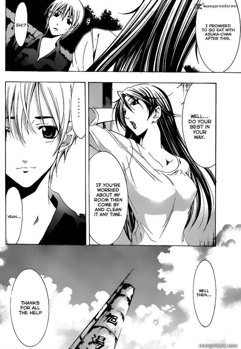 Kimi no Iru Machi 146 Page 3