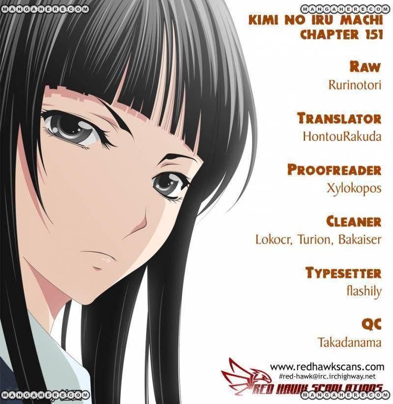Kimi no Iru Machi 151 Page 1