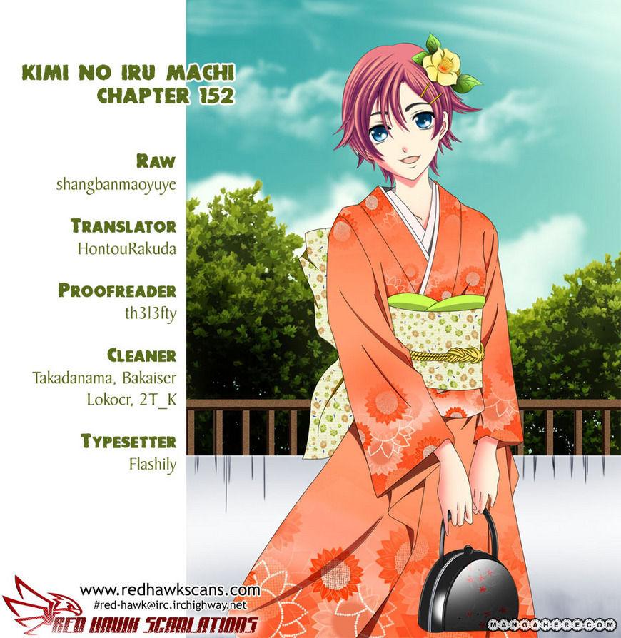 Kimi no Iru Machi 152 Page 1