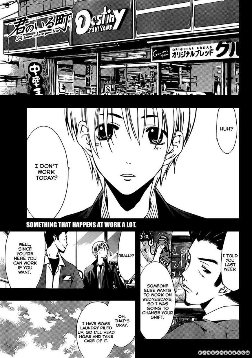 Kimi no Iru Machi 168 Page 1