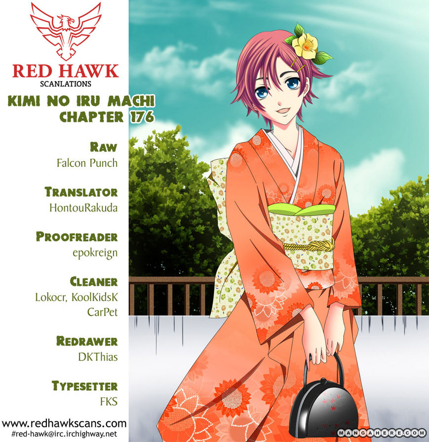 Kimi no Iru Machi 176 Page 1