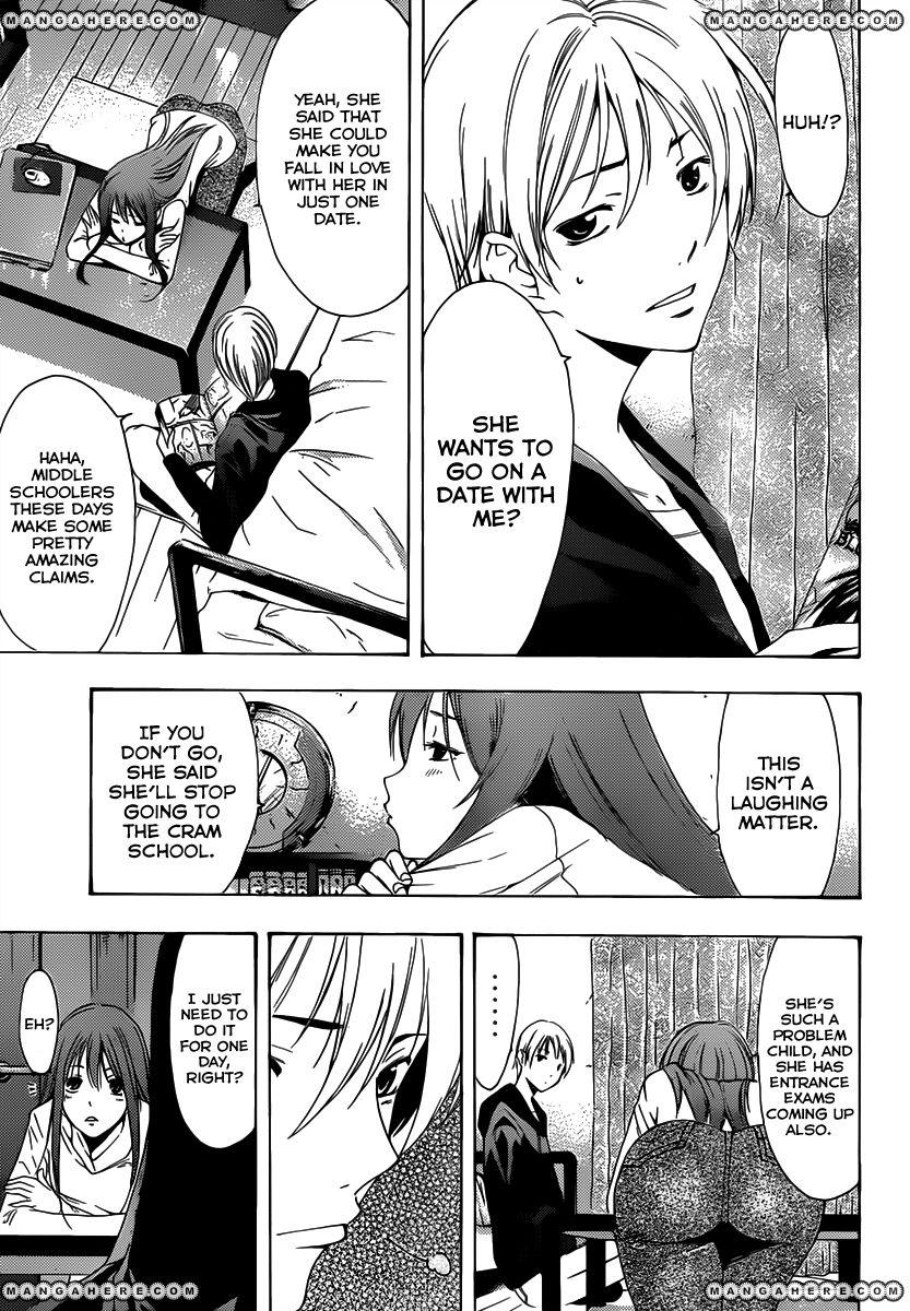 Kimi no Iru Machi 178 Page 4