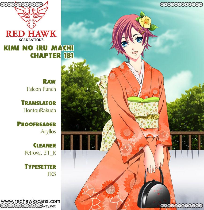 Kimi no Iru Machi 181 Page 1