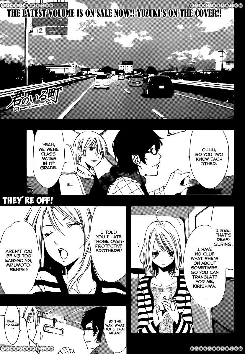 Kimi no Iru Machi 181 Page 2