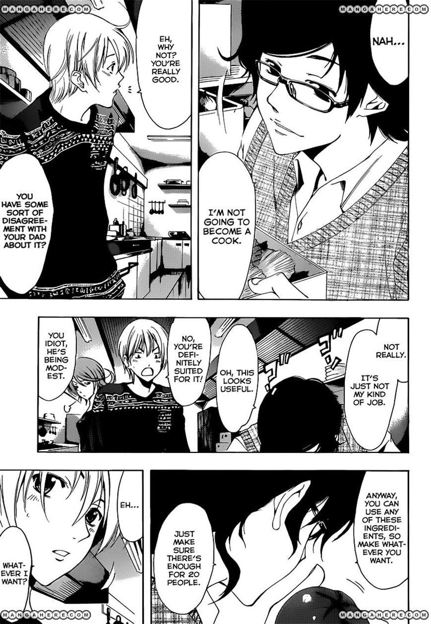 Kimi no Iru Machi 185 Page 5