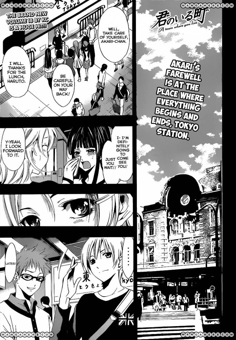 Kimi no Iru Machi 187 Page 1