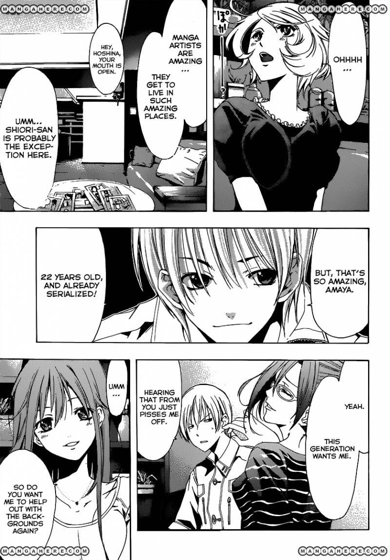 Kimi no Iru Machi 189 Page 5