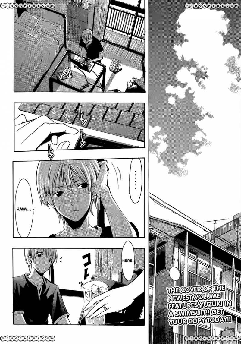 Kimi no Iru Machi 199 Page 3