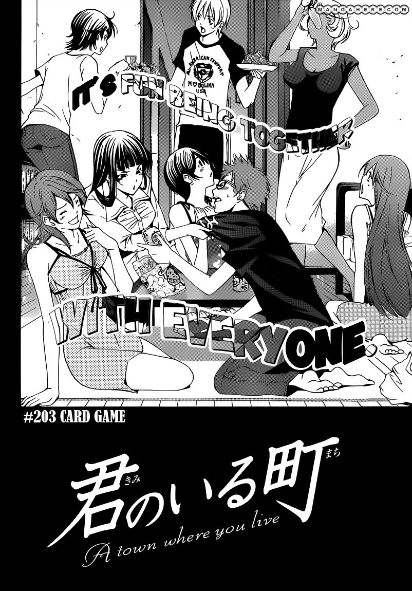 Kimi no Iru Machi 203 Page 3