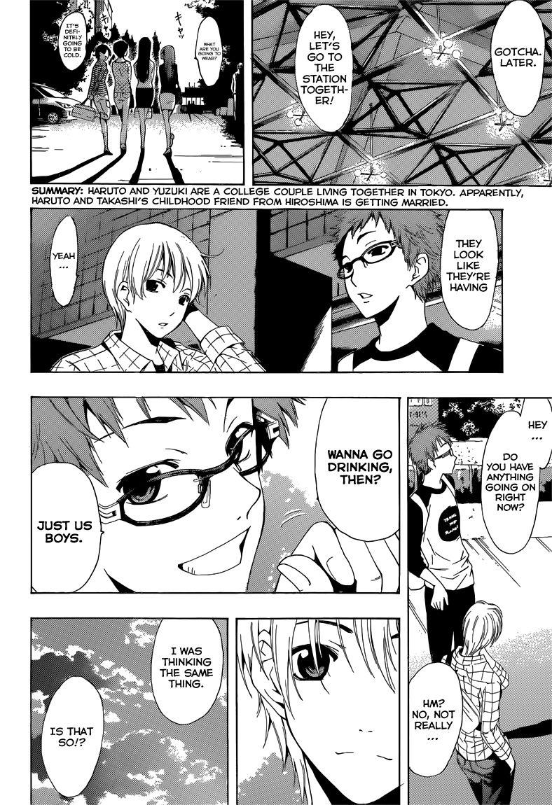 Kimi no Iru Machi 220 Page 3