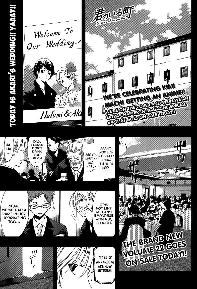 Kimi no Iru Machi 221 Page 2