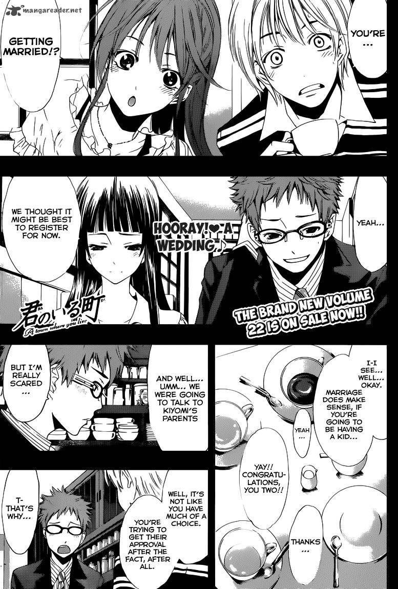 Kimi no Iru Machi 225 Page 2
