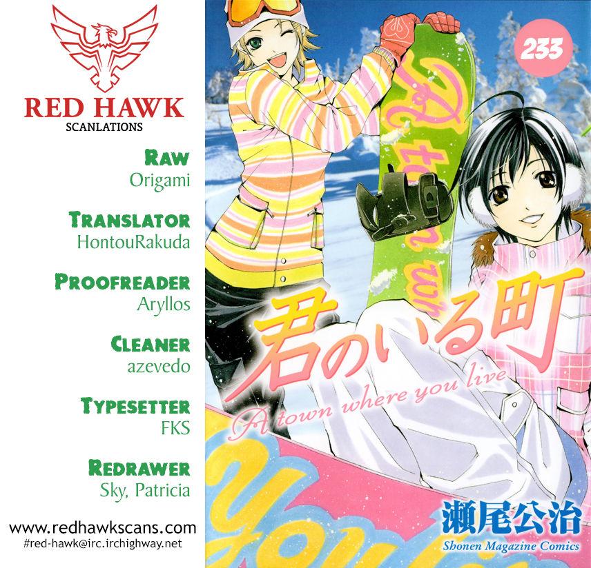 Kimi no Iru Machi 233 Page 1